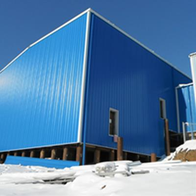 Photo of Water Treatment Plant - Inuvik, NT
